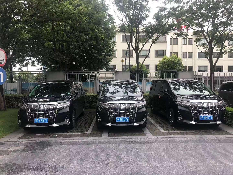 丰田商务车租赁