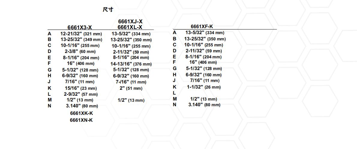 1英寸非金属隔膜泵4.png