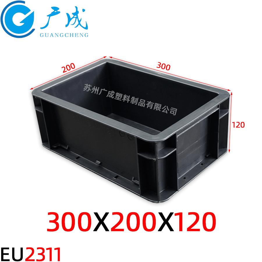 300*200*120防靜電周轉箱
