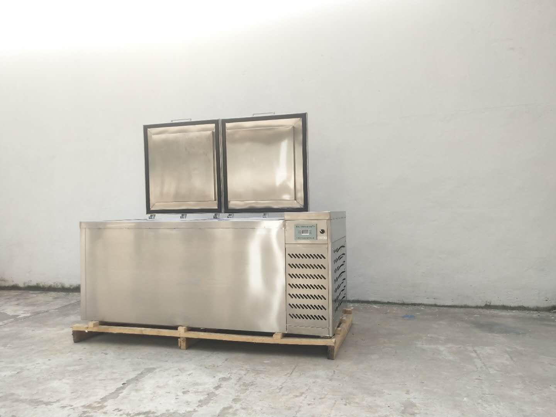 防爆冷柜BL-6980