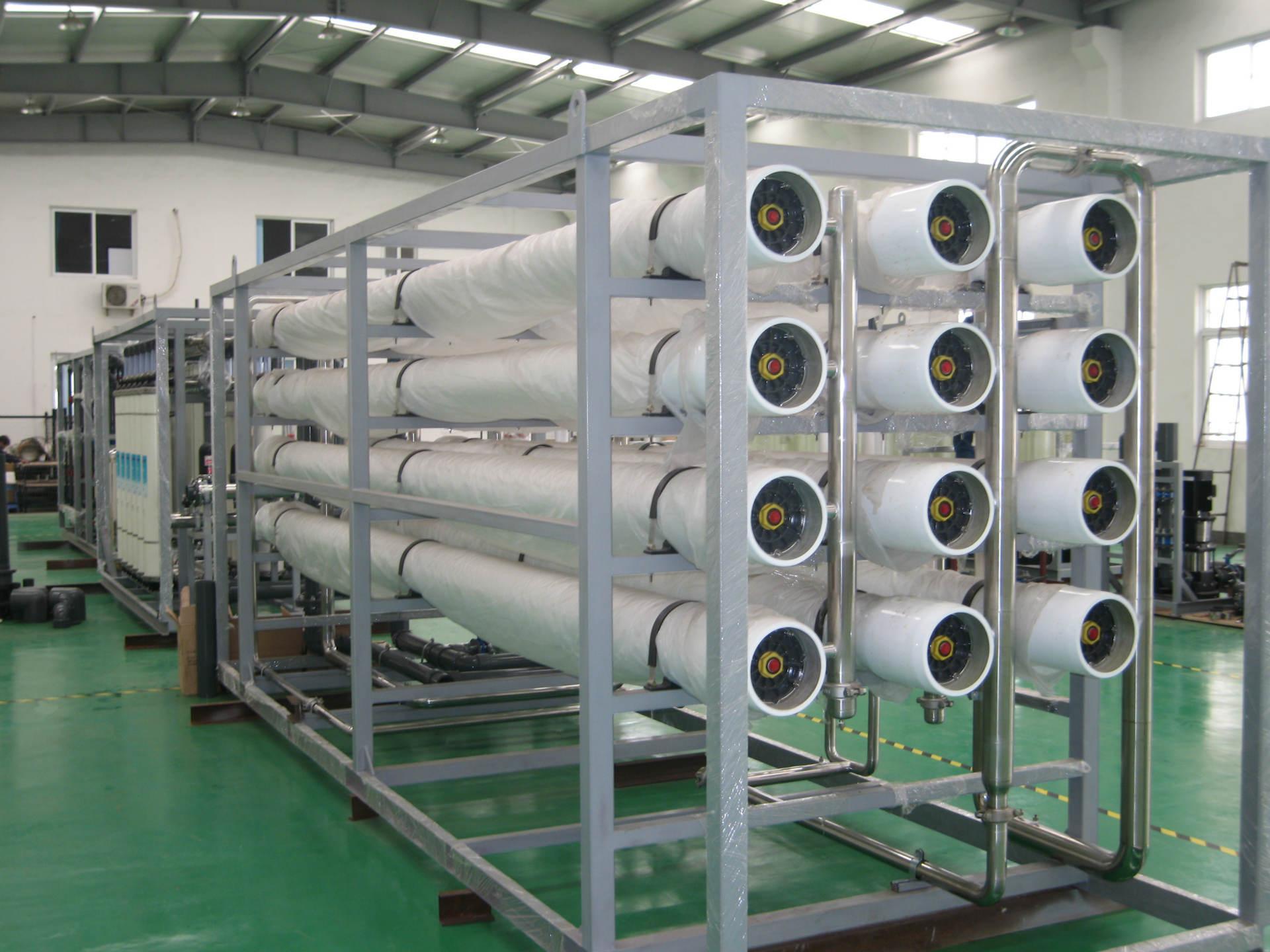 太阳能光伏超纯水设备系统