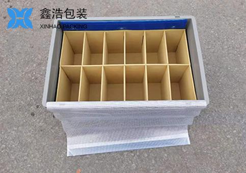 鑫浩塑料物流箱PVC防尘帘的种类