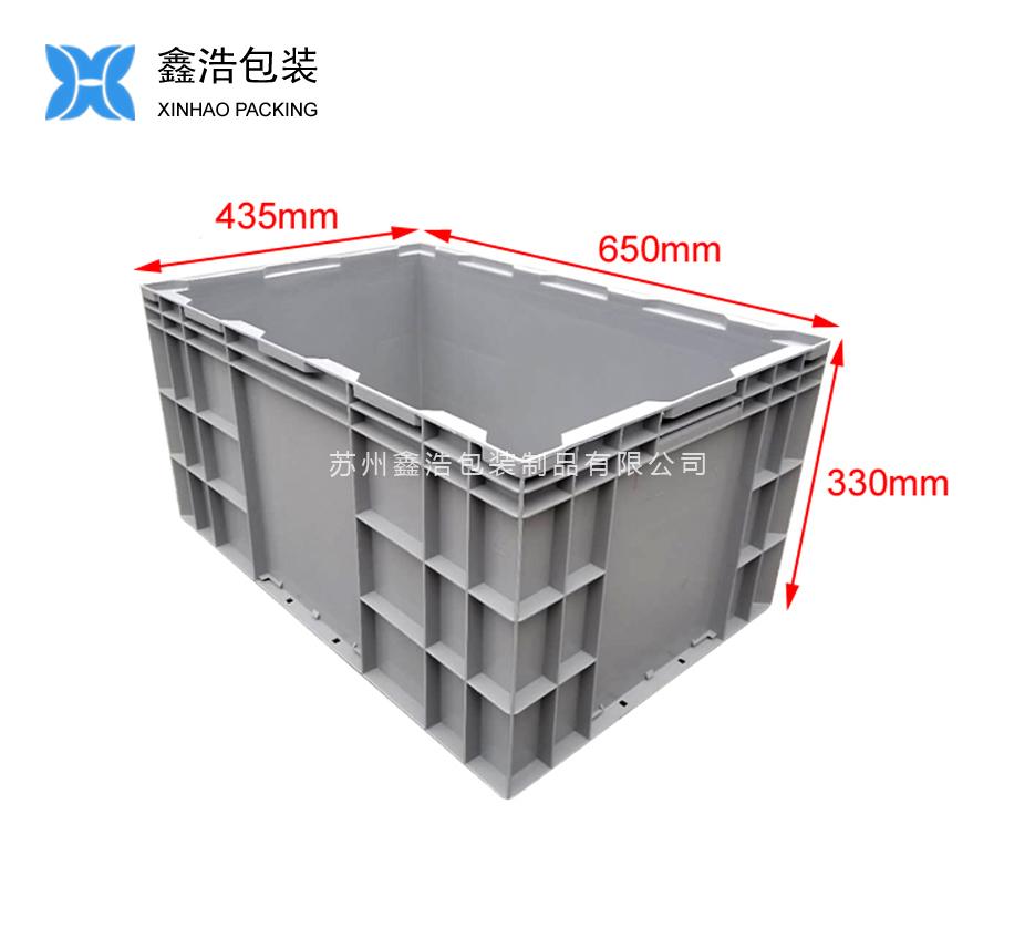 HP-6E物流箱
