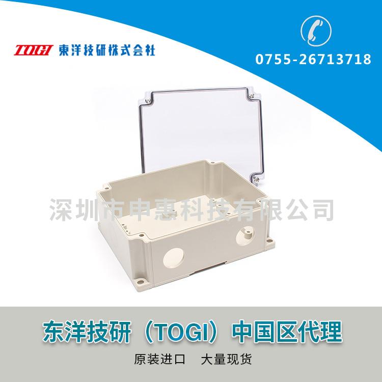 东洋技研TOGI端子盒BOXTM-220-F2S0-LC