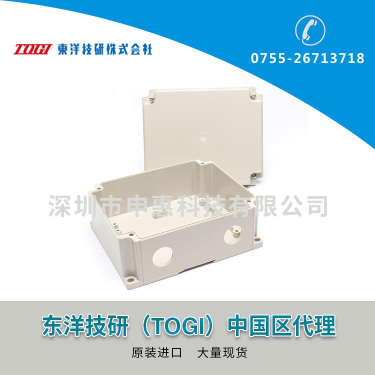 东洋技研TOGI端子盒BOXTM-220-F2S0-LI