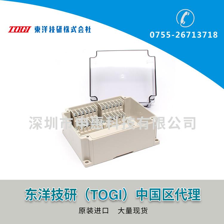 东洋技研TOGI端子盒BOXTM-221-F0S0-HC