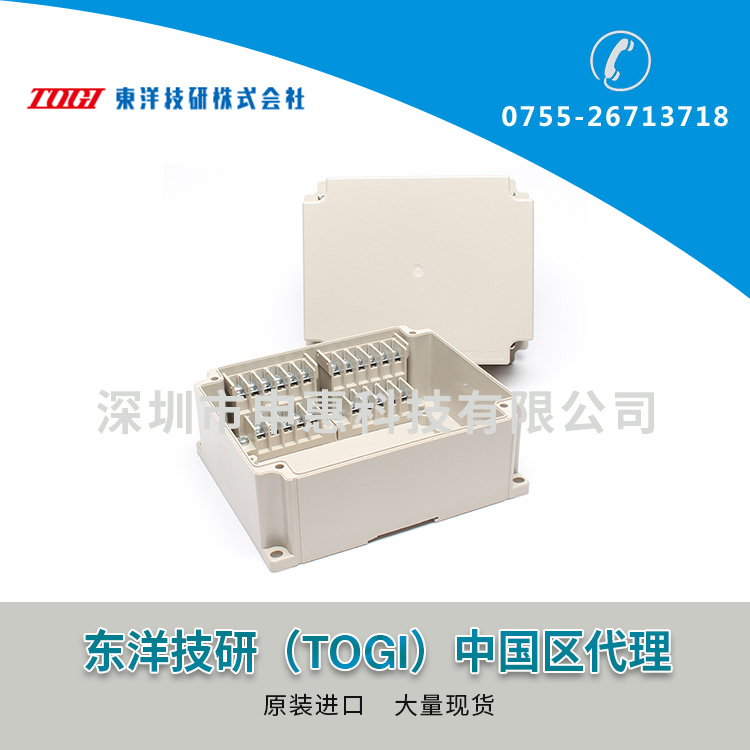 东洋技研TOGI端子盒BOXTM-221-F0S0-HI