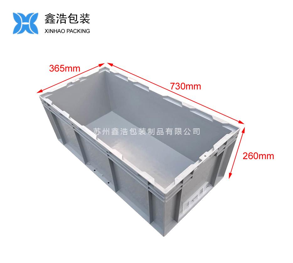 HP-7D物流箱