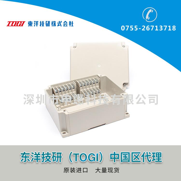 东洋技研TOGI端子盒BOXTM-221-F0S0-LI