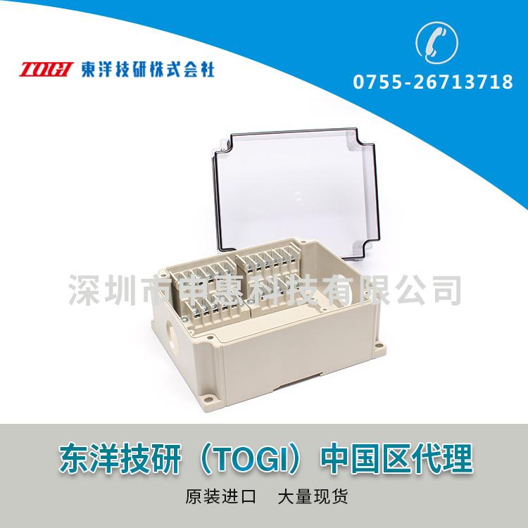 东洋技研TOGI端子盒BOXTM-221-F0S2-HC