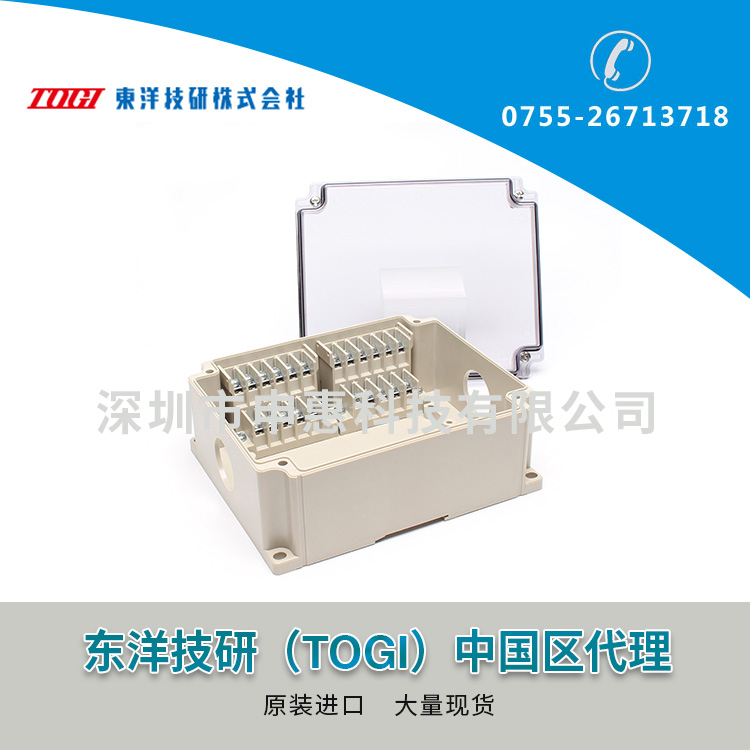 东洋技研TOGI端子盒BOXTM-221-F0S2-LC