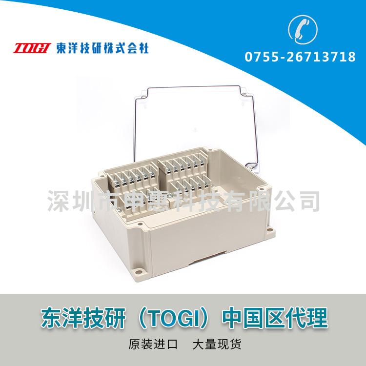 东洋技研TOGI端子盒BOXTM-221-F0S0-LC
