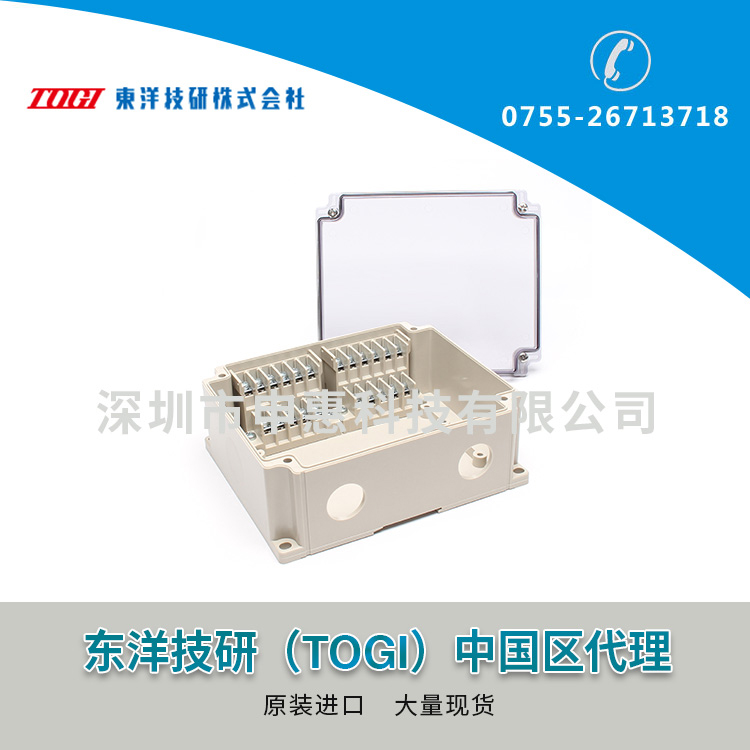 东洋技研TOGI端子盒BOXTM-221-F2S0-LC