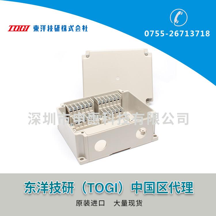 东洋技研TOGI端子盒BOXTM-221-F2S0-LI