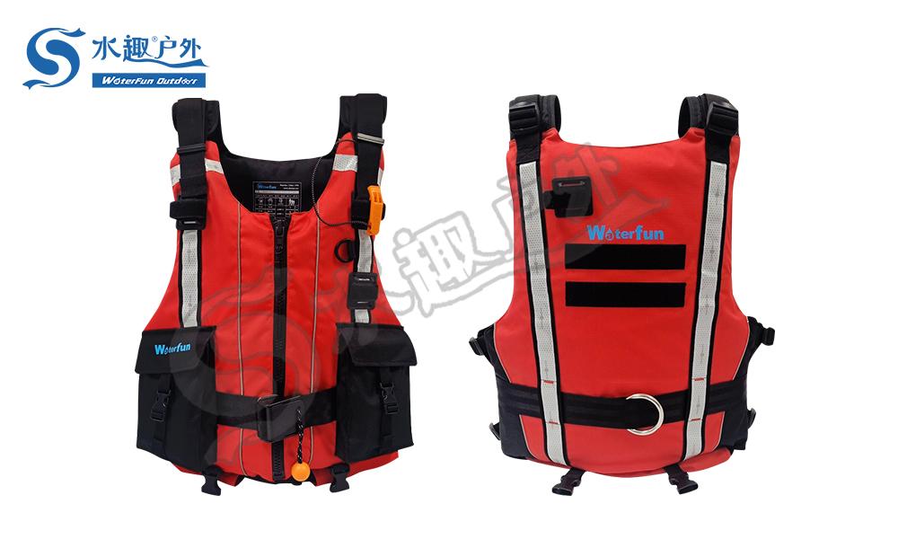救援救生衣-RS05