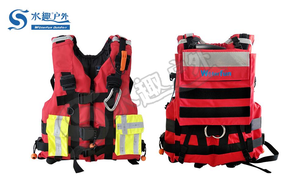 救援救生衣-RT11