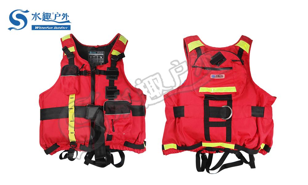 救援救生衣-RS02