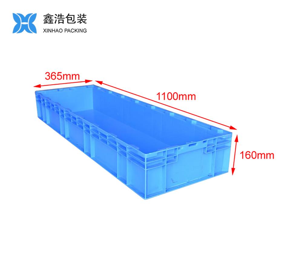 HP-113B物流箱