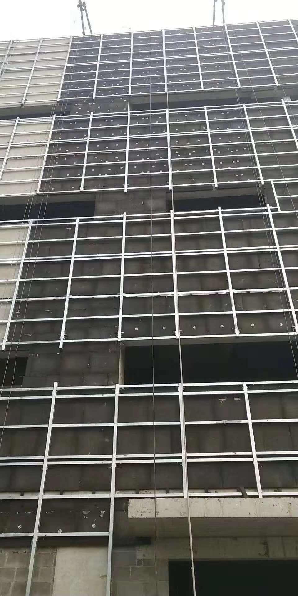 外墙泡沫玻璃保温板