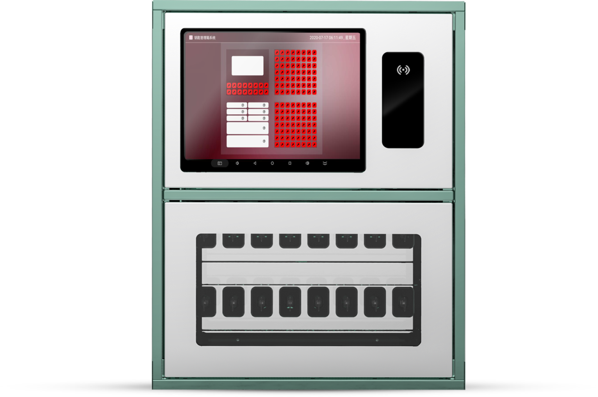 钥匙管理箱-1U