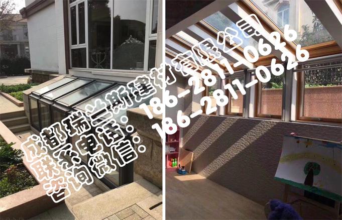地下室通风采光天窗案例.jpg
