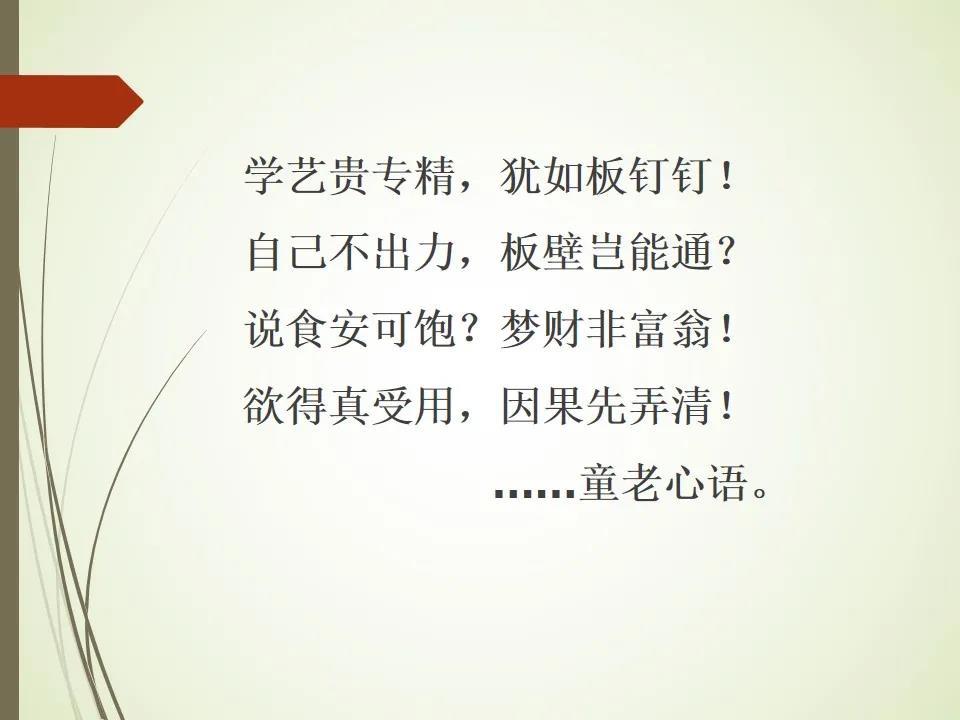 微信图片_20201228200838.jpg