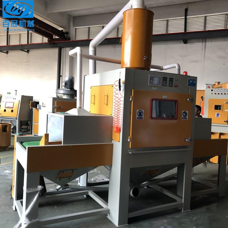 表面除锈喷砂 输送式自动喷砂机 无尘环保自动喷砂机