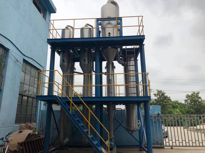 关于多效蒸发器的设计要符合哪些要求