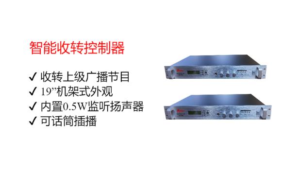 智能收转控制器RIC-5801