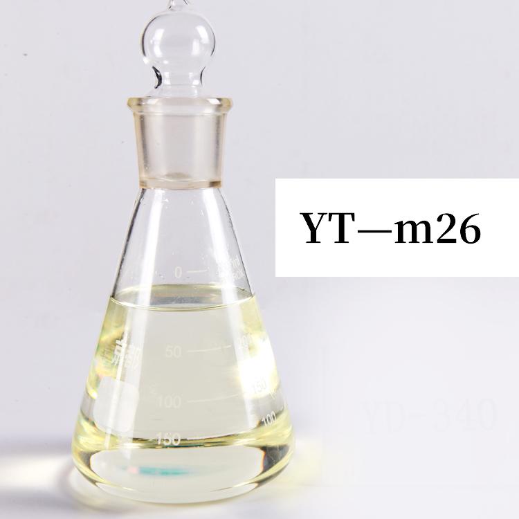 YT-m26导热油