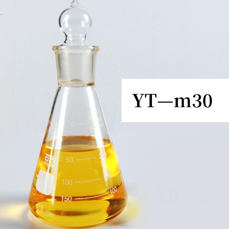 YT-m30导热油