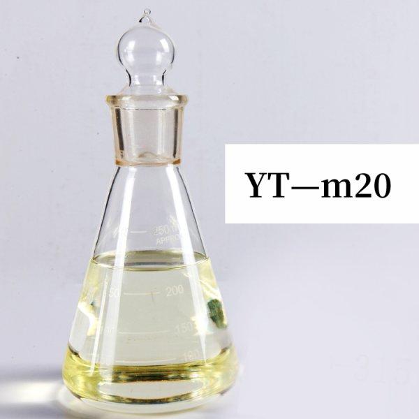 YT-m20导热油