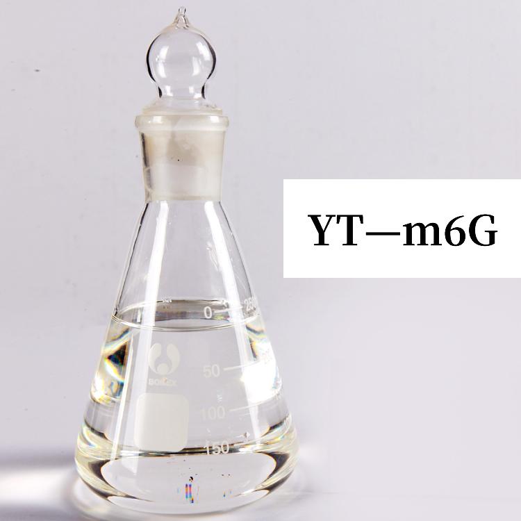 YT-m6G导热油