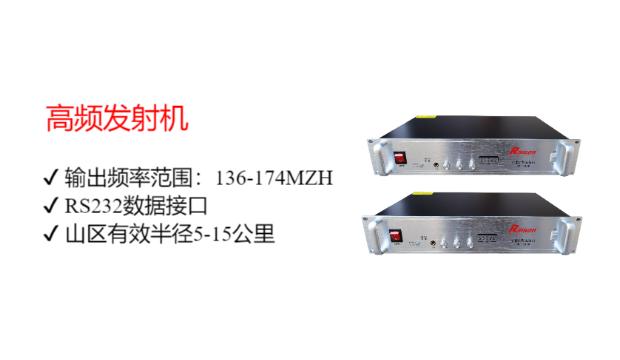 高频发射机RDF-6100
