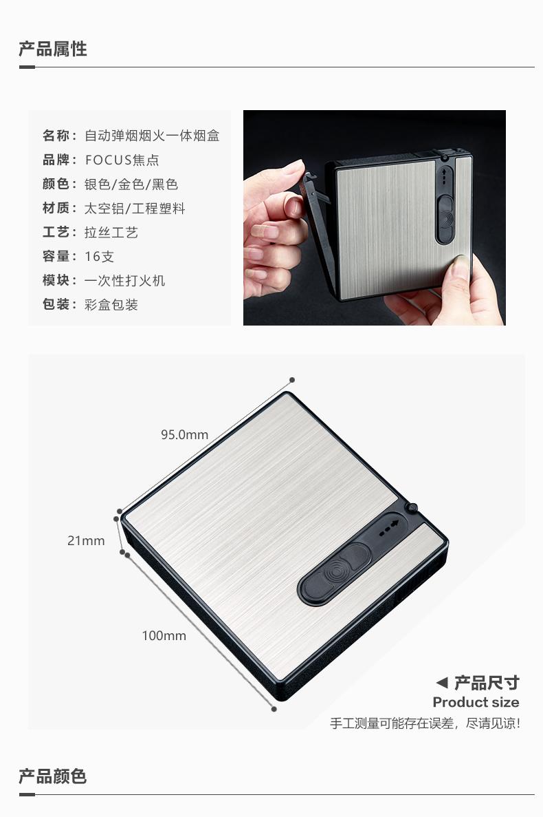 059烟盒_07.jpg