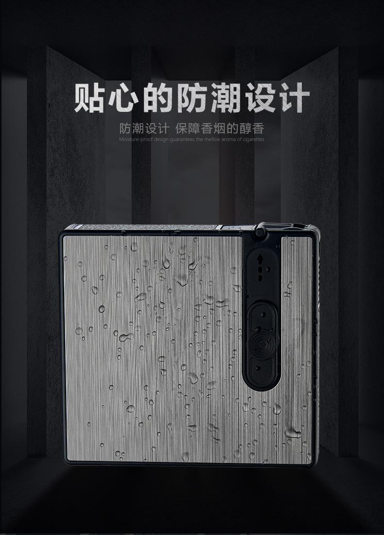 059烟盒_05.jpg