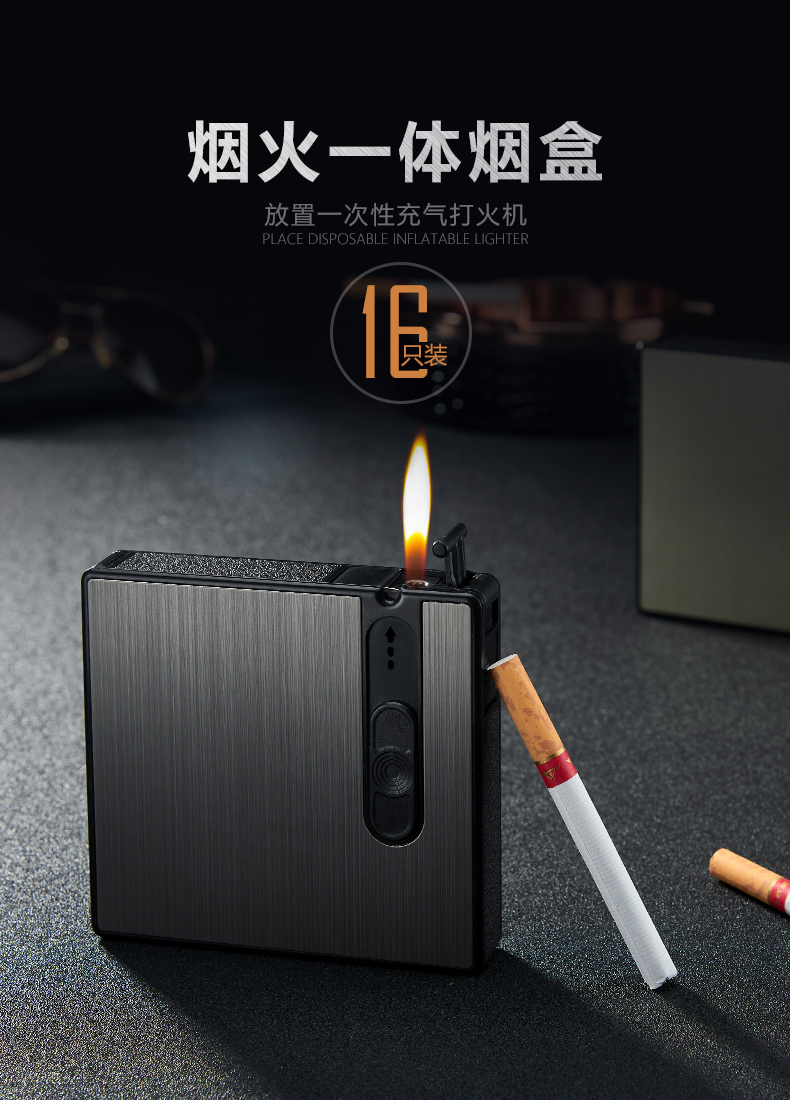 059烟盒_01.jpg