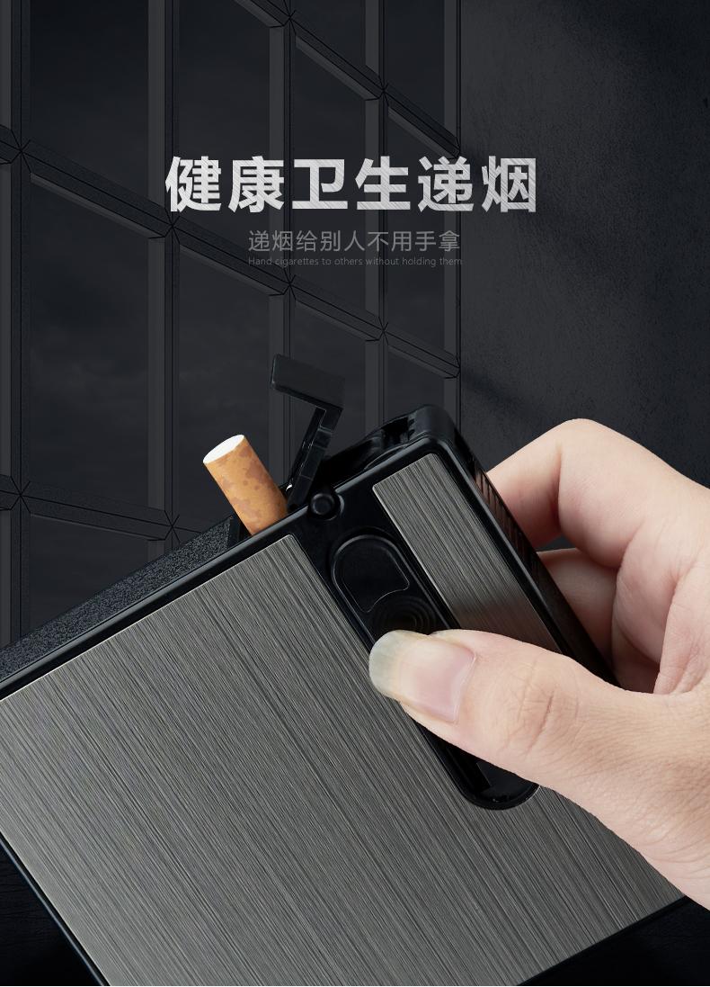 059烟盒_06.jpg