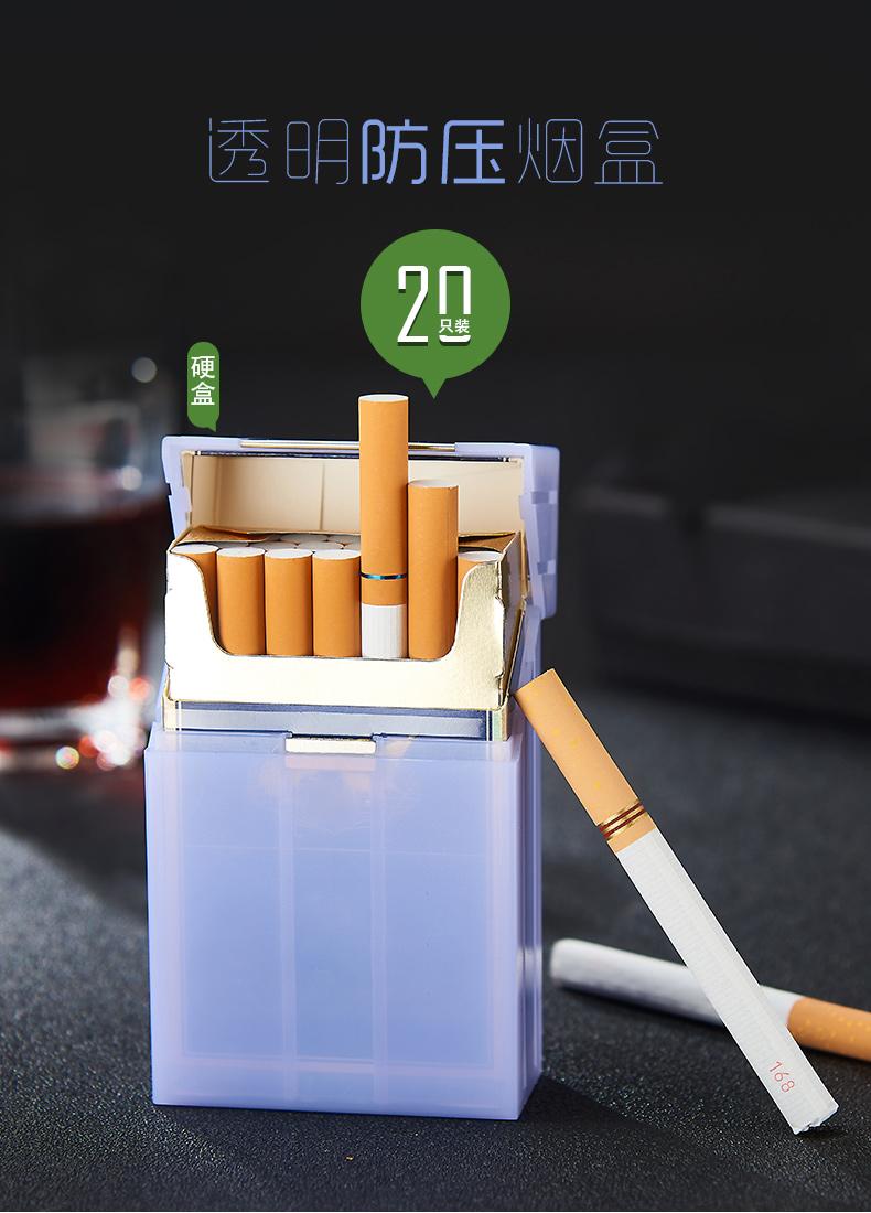 043烟盒塑料硬盒_01.jpg