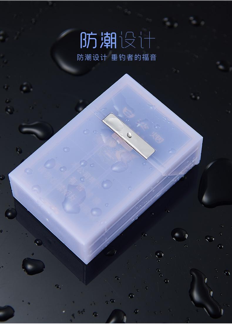 043烟盒塑料硬盒_03.jpg