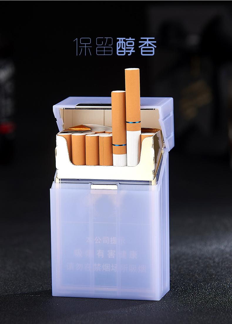 043烟盒塑料硬盒_02.jpg