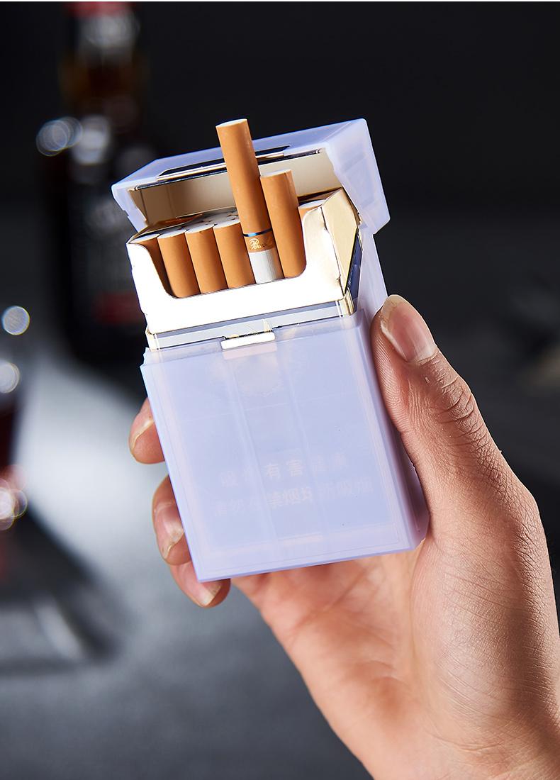 043烟盒塑料硬盒_04.jpg
