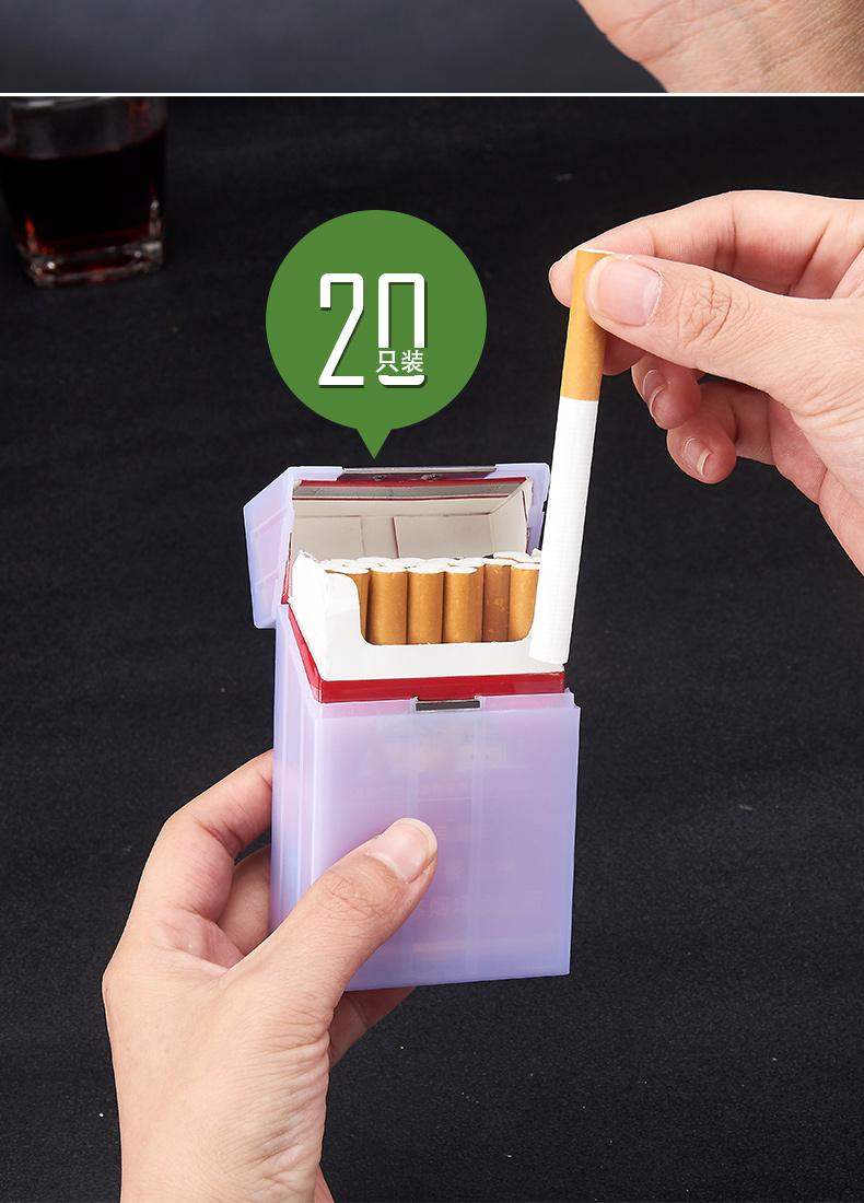 043烟盒塑料硬盒_05.jpg