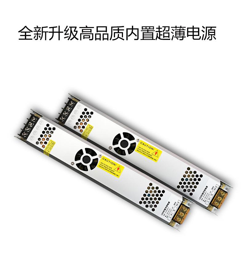 軟膜燈箱電源.jpg
