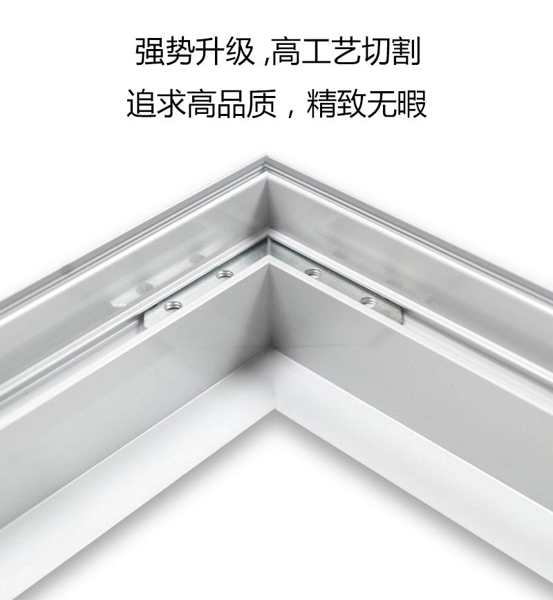 軟膜燈箱型材01.jpg