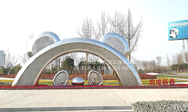 新都蜀龙大道南段熊猫大道景观工程项目