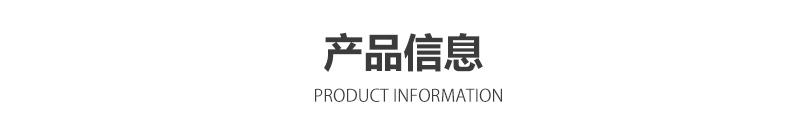 环氧富锌底漆产品信息.jpg