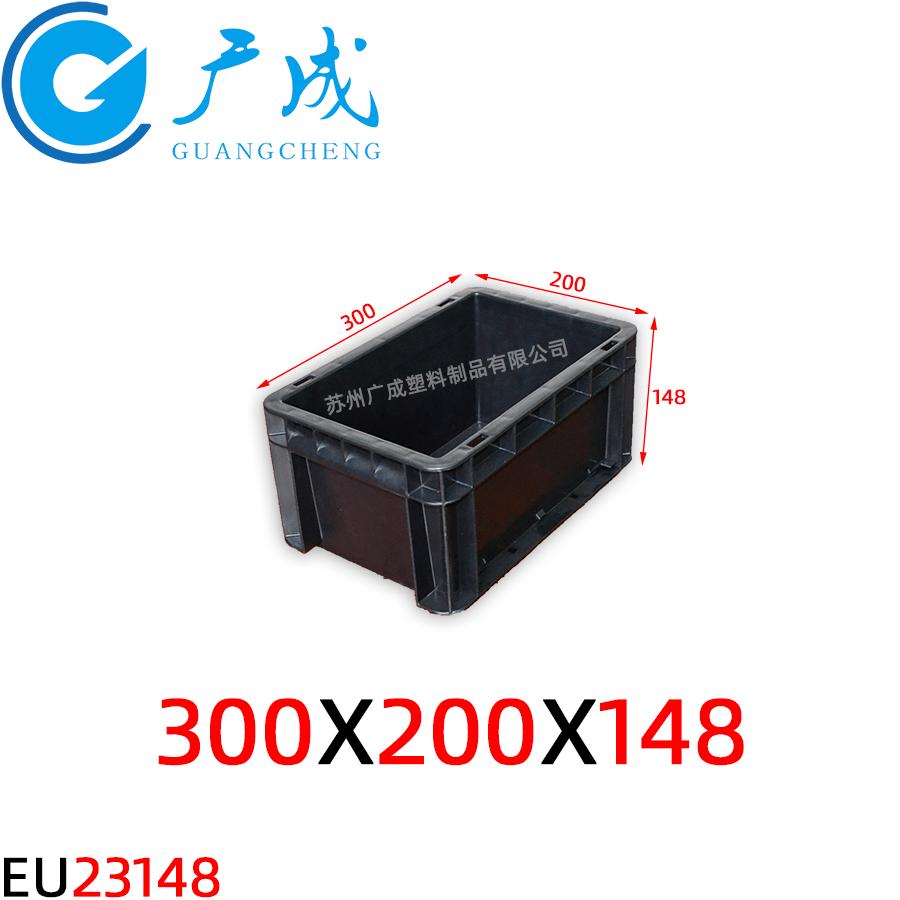 300*200*148防靜電周轉箱