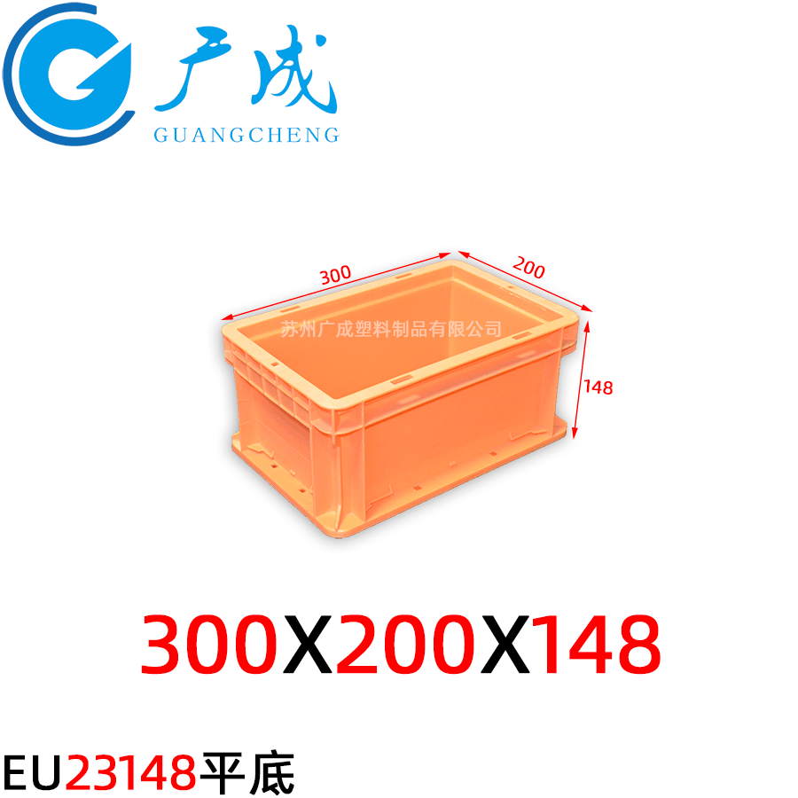 EU23148平底物流箱