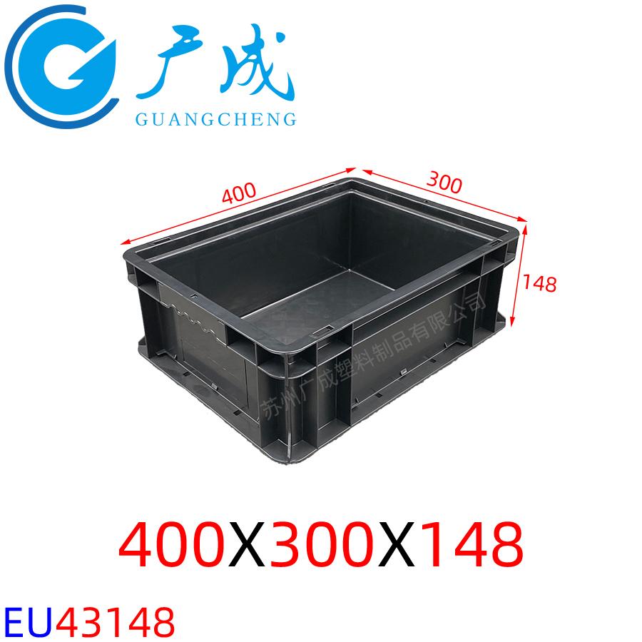 400*300*148防靜電周轉箱